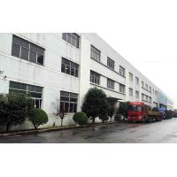 Wuxi Clare International Trading Co.,Ltd.