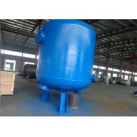 36TPH 8-10 M / H Carbon Steel Pressurized Water Tank Water Filter With Rubber Liner Manufactures