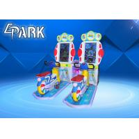 Fun Riding Arcade Kids Coin Operated Game Machine With High - definition LCD Screen Manufactures