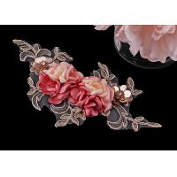 VU100 3D Floral Embroidered Applique Patches For Sequin Bead Rhinestone Lace Manufactures