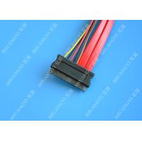 Quality SATA Data and Power Dual Extension Cable Data Cable For HDD for sale