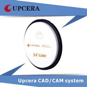 Buy cheap ST 16 Yttria Stabilized Zirconia Ceramic , Zirconia Sintering Furnace CAD CAM from wholesalers