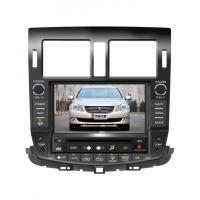 Dual Zone Digital Car GPS Navigation System With Sirf Star 3 Chipset Manufactures