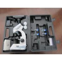 Student Microscope (BM-45LCD) Manufactures
