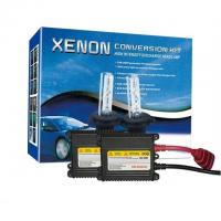 China HID xenon conversion kit 12V 35W H1 H4-1 H7 H3 H9 H10 H11 9005 9006 HB3 HB4 on sale
