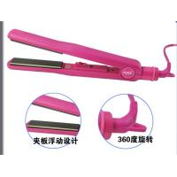 professional hair curling wand, hair curler iron meachine easy curl Manufactures