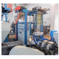 360 Rotary Die Head Blown Film Extrusion Machine Manufacturers SJ45×26-SM700 Manufactures