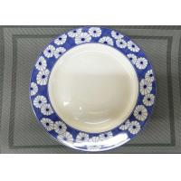 Dia. 27cm White Porcelain Plates  Ceramic Round Plate Decorative Pattern Wide Rim Manufactures