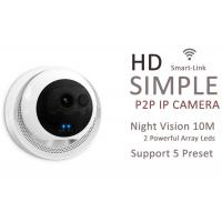 China Dome 2 Way Talk Wireless Night Vision Security Camera PTZ  High Resolution on sale