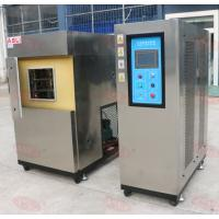 Quality Three-Chamber Thermal Shock Test System For Metal , Plastic AC 380V for sale