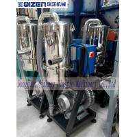 10HP Conair Vacuum Hopper Loader With Microcomputer Operation Control Manufactures