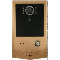 Buy cheap Visual Doorbell from wholesalers