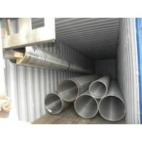 24 Inch Seamless Alloy Steel Pipe , Heat Exchanger Seamless Tube PipeT12 Manufactures