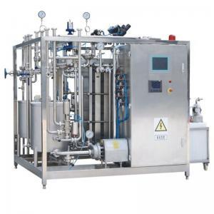 Simens PLC Sterilization Aseptic Tublar UHT Sterilizer Milk Machine Manufactures