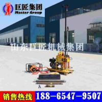 China YQZ hydraulic portable drilling machine  high and low speed drilling rig with oil pressure on sale