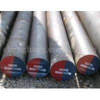 Alloy Steel Bar Manufactures