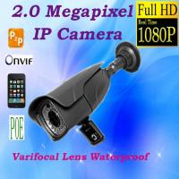 China Outdoor Bullet IP CCTV Camera Varifocal lens P2P POE Onvif wired Video Camera on sale