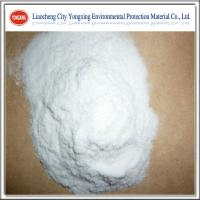 anionic polyacrylamide used in paper making auxiliary agent Manufactures