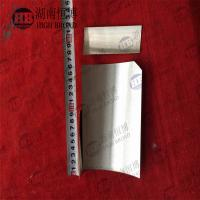 Battery Magnesium Extrusion Magnesium Alloy Az31b Battery Cell Plate And Strip Manufactures