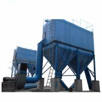 Multi Cyclone Industrial Dust Extraction System For Flue Gas And Dust Removing Manufactures