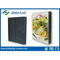 P5 Outdoor LED Display Cabinet , Full Color LED Advertising Screen RGB SMD3535 Manufactures