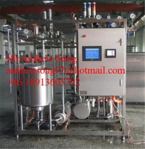 Milk Pasteurize Machine Manufactures