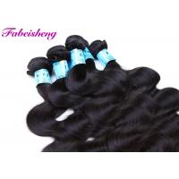Buy cheap Brazilian Hair Vendor 100% Natural Virgin Remy Human Hair Extension Weave from wholesalers