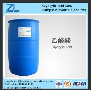 China Glyoxylic Acid Export,CAS NO.:298-12-4 Manufactures