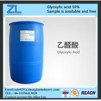 Glyoxylic Acid is used as a key intermediate,CAS NO.:298-12-4 Manufactures