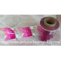 Shoe Pads Automatic Packaging Plastic Film Rolls With Custom-Made Design For Insoles Manufactures