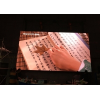 Buy cheap Indoor Stage Hanging 1R1G1B P2.5 IP40 Led Panel Screen from wholesalers