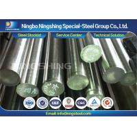 Pro Grinded / Peeled High Speed Tool Steel , JIS SKH51 Steel Round Bars Manufactures