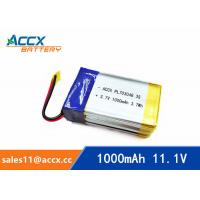 11.1V 1000mAh lithium polymer battery pack 703048 pl703048 3S1P 11.1V lipo battery Manufactures