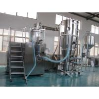 Cocoa Powder High Shear Mixer Granulator Wet Granulation Machine No Dead Angle Manufactures