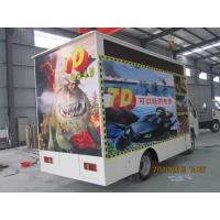5d cinema equipment Mobile Movie Theater with Back poking / Air injection Manufactures