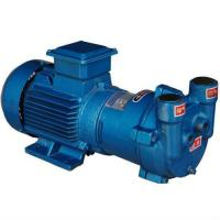 Quality 5.5KW vacuum pump for sale