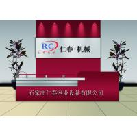 Shijiazhuang Renchun Mesh Equipment Co.,Ltd.