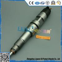 CNHTC bosch 0 445 120 388 auto spare parts injector 0445120388/oil spary injector 0445 120 388 Manufactures