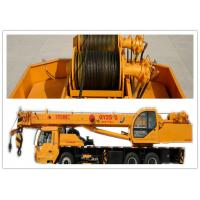 25t Faw Hydraulic Truck Crane 70km / H Max Traveling Speed For Building Site Manufactures