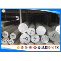 1045/C45E Hot Rolled Steel Bar Peeled Steel Round Bar With Peeled & Polished Surface Size 10-320mm Manufactures