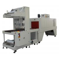 Buy cheap L Sealing Type Automatic Shrink Packing Machine 15 - 35 Packs / Min Packing from wholesalers