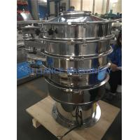 Multi Purpose Vibro Sifter Machine 3 Layers Ex - Proof Rotary Vibrating Sieve Manufactures