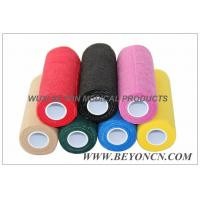 Self-adhesive Flexible Wrap Non Woven Bandage For Big Animal Equine Horse Manufactures
