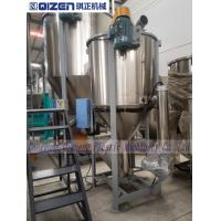 Vertical Fish Feed Mixer Machine , Stainless Steel Tank Mixer D1200 * H2750mm Manufactures