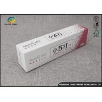 Customized Recycled Cardboard Gift Boxes / Toothpaste Paper Packaging Manufactures