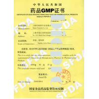 Biopro Chemicals Co., Ltd. Certifications