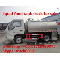 2017s new smallest 5cbm 304SS foodgrade milk tank truck for sale, fatory sale best price fresh milk  transported truck Manufactures
