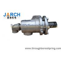 High Pressure Heat Conducting Oil rotary joint rotating pipe coupling 450RPM -30 ~ 400℃ Manufactures