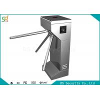 Factories Full Automatic Waist Height Turnstiles Compatible IC ID Card Manufactures
