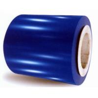ASTM A792 SGLCC SGLCD 850MM width chromate free household color coated steel coils Manufactures